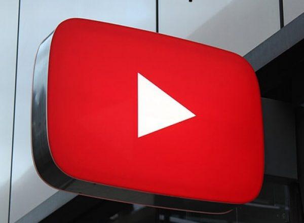 Ddownr YouTube 1